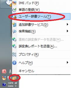 02-顔文字登録 - コピー