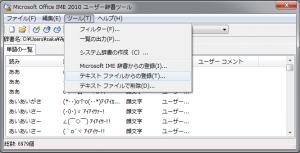 03-顔文字登録