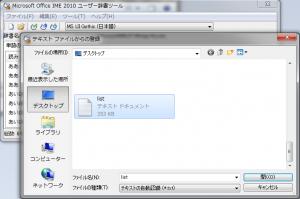 04-顔文字登録 - コピー