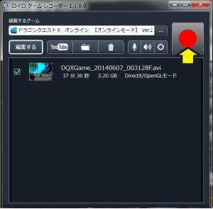 20140606-loilo-03
